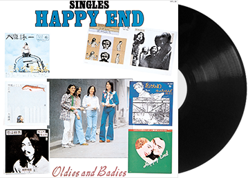 bellwood singles Complete your bellwood records collection discover what's missing in your  bellwood records discography shop bellwood records vinyl and cds.