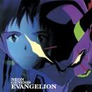 NEON GENESIS EVANGELION 【2013 HR Remaster Ver.】