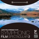 日本フィル・プレイズ シンフォニック・フィルム・スペクタキュラー2