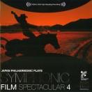 日本フィル・プレイズ・シンフォニック・フィルム・スペクタキュラー4