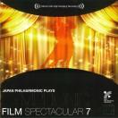 日本フィル・プレイズ・シンフォニック・フィルム・スペクタキュラー7