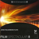 日本フィル・プレイズ・シンフォニック・フィルム・スペクタキュラー8