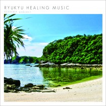 RYUKYU HEALING MUSIC ~KERAMA ambient~