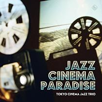【DSD 5.6 REC】 Jazz Cinema Paradise