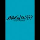 ヱヴァンゲリヲン新劇場版:Q オリジナルサウンドトラック