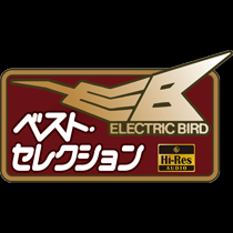 [ELECTRIC BIRD]