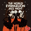 The world! EVAngelion JAZZ night <br/>=The Tokyo III Jazz club=