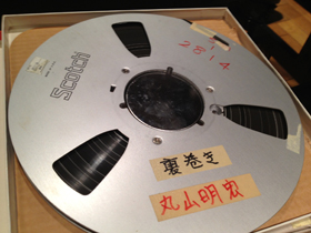 mastertape3-210