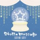 stella message