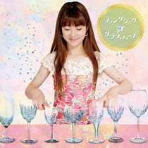 ファンタジック☆グラスハープ-Fantasic Glassharp-