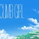日本アニメ(ーター)見本市 「HILL CLIMB GIRL」