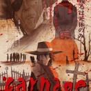 日本アニメ(ーター)見本市 「Carnage」