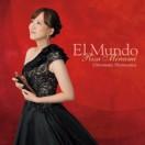 El Mundo-エル・ムンド-