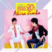 JIMBO de JIMBO 80's