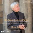 ペーター・レーゼル モーツァルトピアノ協奏曲集6 第17番&第26番「戴冠式」