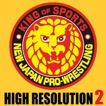 新日本プロレスリング NJPWハイレゾミュージック2