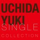 内田有紀 Single Collection ハイレゾオリジナル