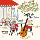 Cafe de Guitare ~ギターでくつろぐカフェ時間~