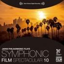 シンフォニック・フィルム・スペクタキュラー10<br/>ローマの休日~ノスタルジー・セレクション