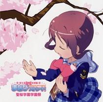 がくえんゆーとぴあ まなびストレート!聖桜学園学園祭