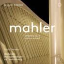 マーラー 交響曲第4番 ピアノ四重奏曲(管弦楽版)