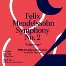メンデルスゾーン:交響曲第2番「賛歌」