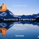 チャイコフスキー:マンフレッド交響曲