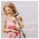 チャイコフスキー:ヴァイオリン協奏曲、ほか