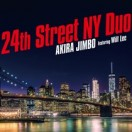 24th Street NY Duo(featuring Will Lee)