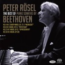 ベートーヴェン・ピアノ・ソナタ・ベスト