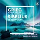 グリーグ:ホルベルク組曲、弦楽四重奏曲第1番(弦楽合奏版)、シベリウス:ヴァイオリンと弦楽のための組曲