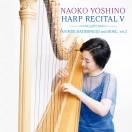 ハープ・リサイタル5〜その多彩な響きと音楽Ⅱ