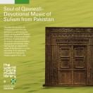 THE WORLD ROOTS MUSIC LIBRARY:パキスタンのカッワーリー~メヘル・アリー&シェール・アリー