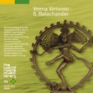 THE WORLD ROOTS MUSIC LIBRARY:南インドのヴィーナ~バーラチャンダ