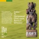 THE WORLD ROOTS MUSIC LIBRARY:インド/ハリプラサード・チャウラースィアーのバーンスリー