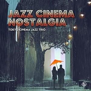 JazzCinema